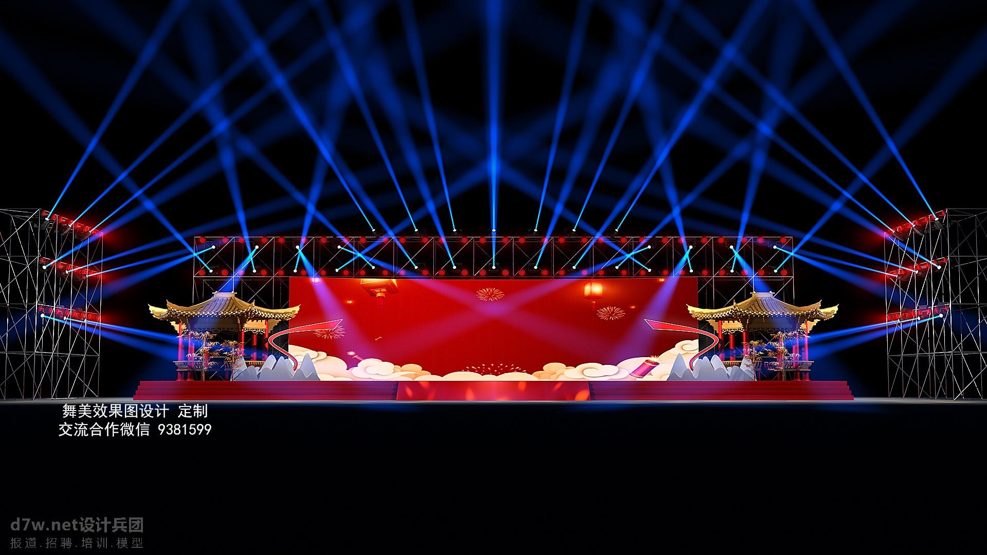 2020企业年会 2020中式年会 2020年会设计 2020年会舞美 2020年会舞台 舞美效果图 舞台效果图 中式年会舞美  ...