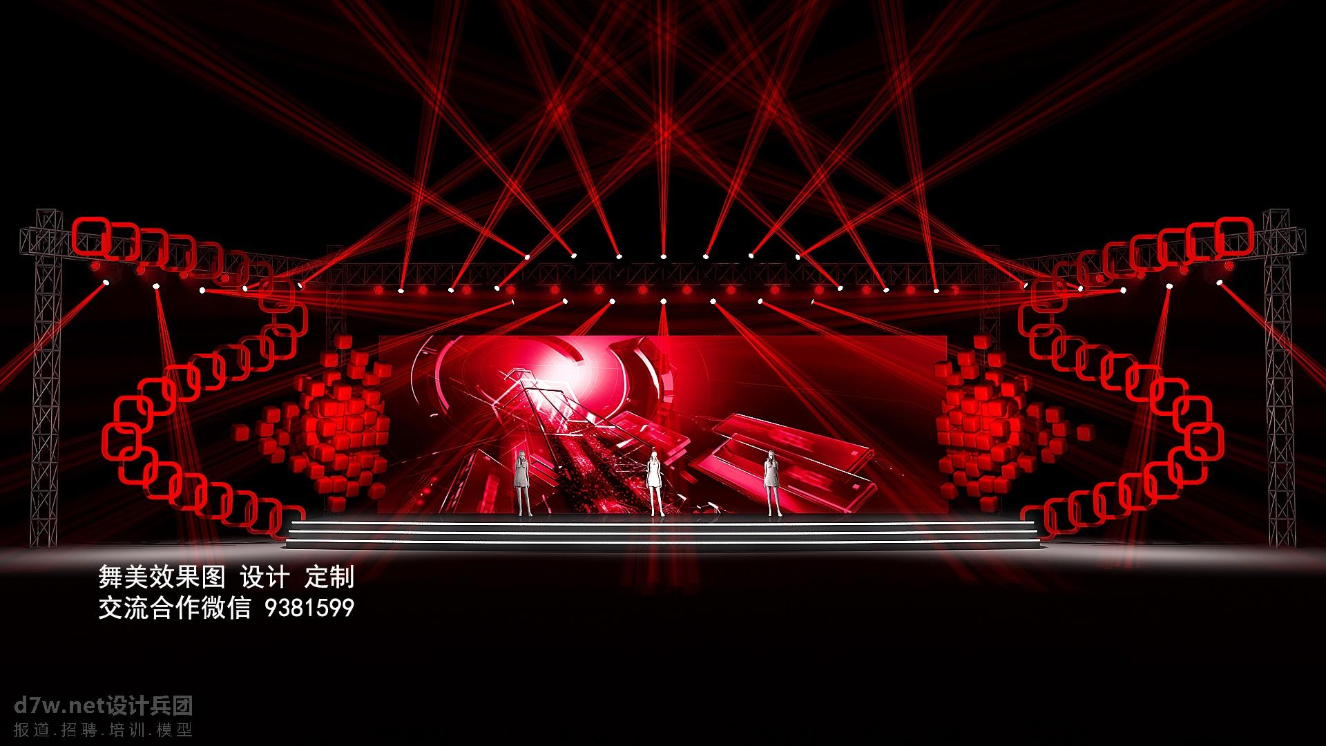 科技舞台设计 科技舞美设计 手机发布舞台 手机发布舞美 麦田舞美设计 舞美效果图 舞台效果图 舞美设计图 舞 ...