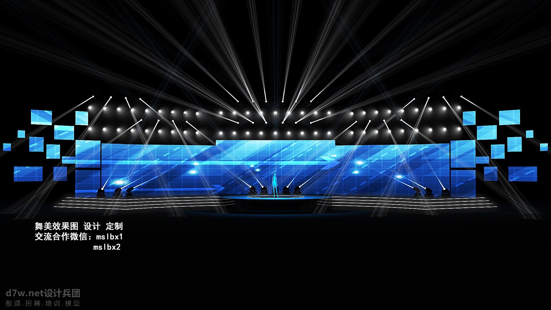 发布会舞美 发布会舞台 新品发布舞美 新品发布舞台 舞美效果图 舞台效果图 麦田舞美设计 发布会设计 发布会 ...