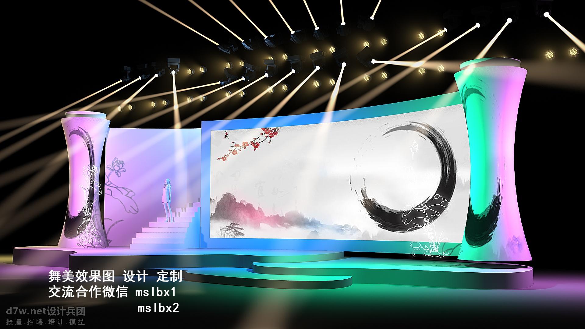 2020中式年会 2020中式舞美 中式古典舞美 中式古典舞台 中式舞台设计 中式舞美设计 麦田舞美设计 中式颁奖 ...