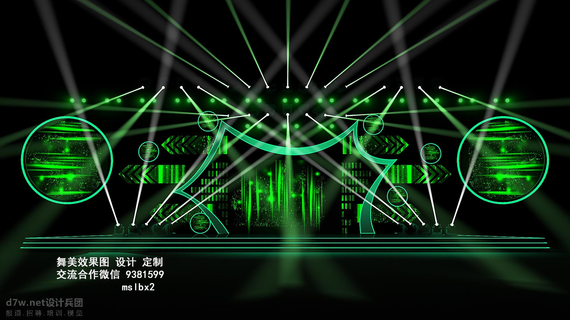 2020音乐节 音乐节舞美 音乐节舞台 音乐节设计 舞美效果图 舞台效果图 麦田舞美设计 音乐派对舞美 音乐派对 ...