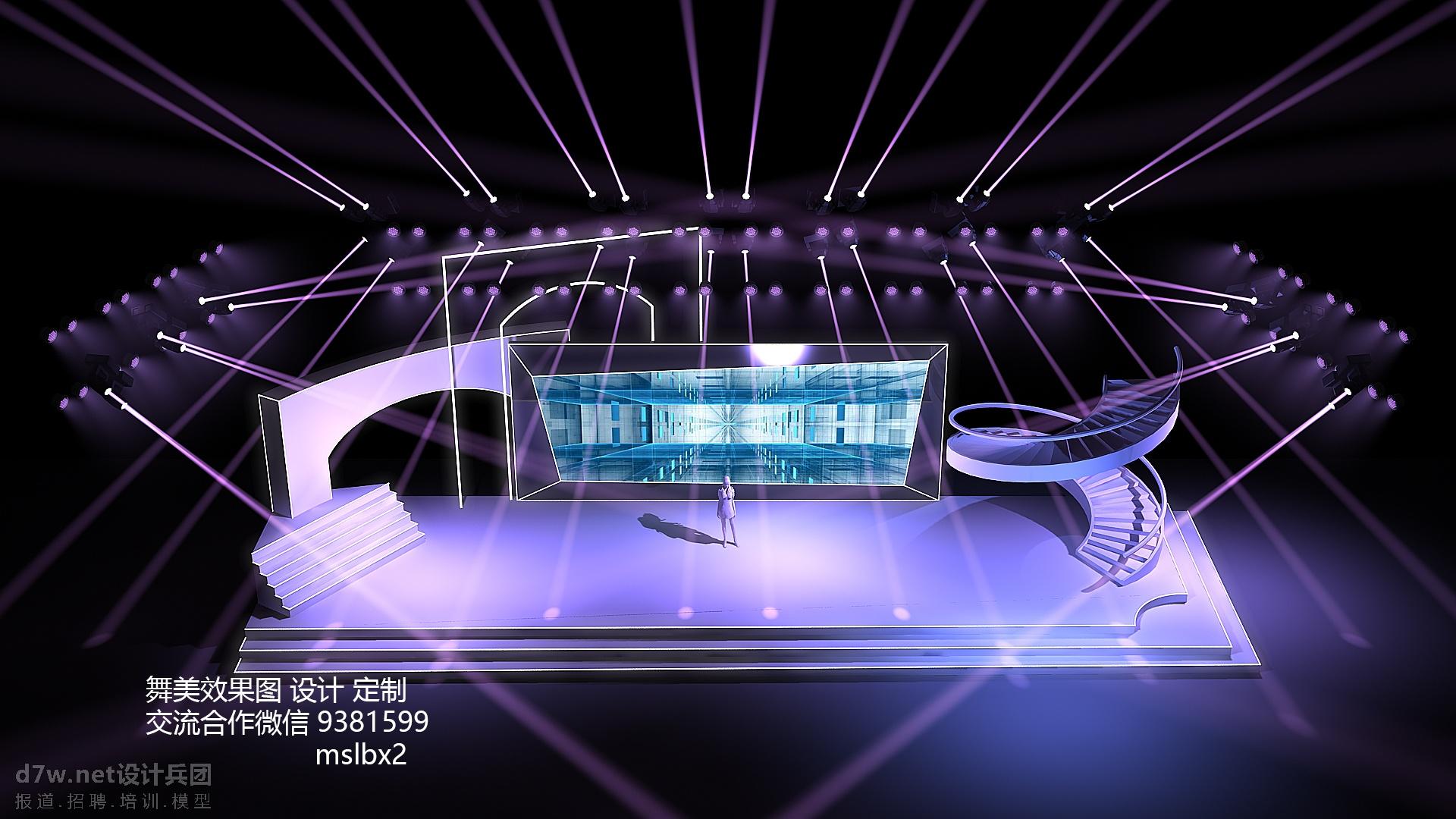 2020发布会 新闻发布会 新品发布会 发布会舞美 发布会舞台 舞美效果图 舞台效果图 舞美设计图 舞台设计图  ...