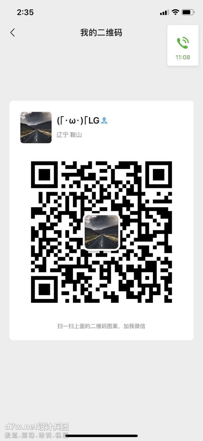 微信图片_20200317143537.jpg
