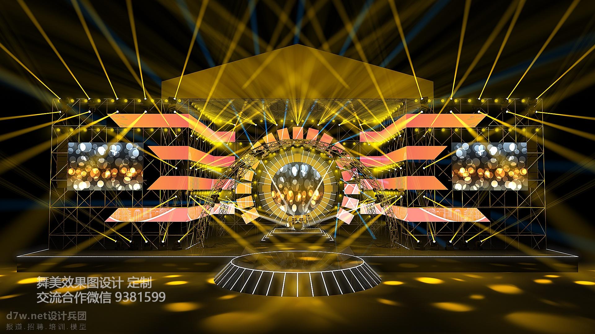 麦田舞美设计 演唱会舞美 演唱会舞台 演唱会设计 舞美效果图 演唱会效果图 舞美设计图 舞美设计定制 舞台设 ...