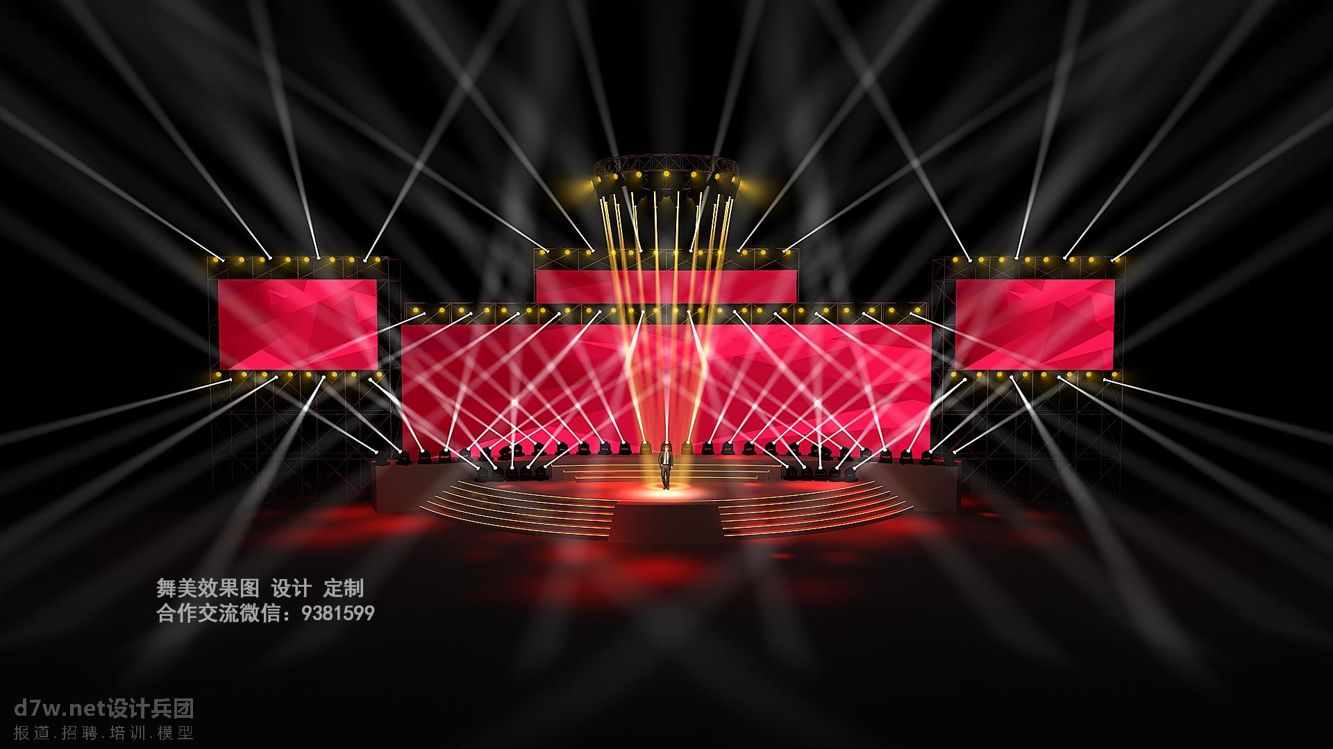舞美效果图 舞台效果图 麦田舞美设计 舞美设计图 舞台设计图 年会舞美设计 年会舞台设计 企业发布会舞美 企 ...