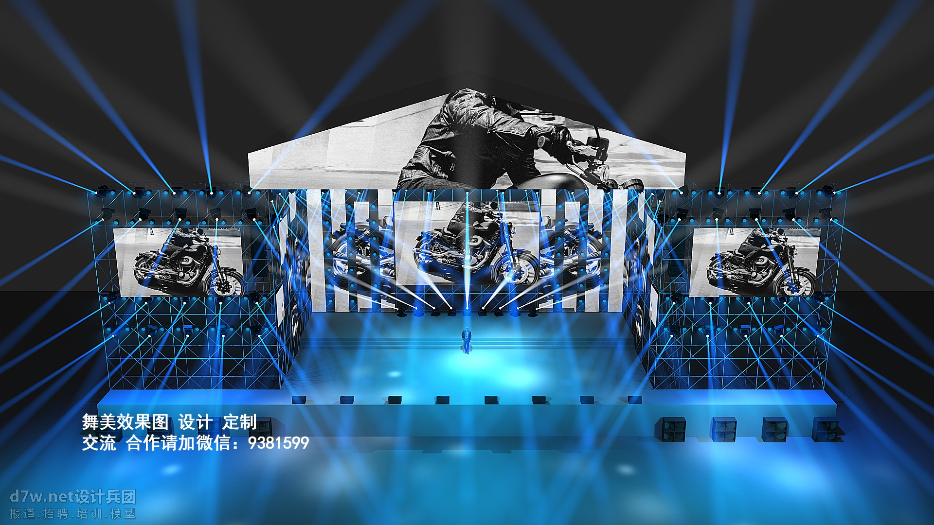 麦田舞美设计 机车音乐节 机车舞美设计 舞美效果图 舞台效果图 舞美设计图 舞台设计图 舞美设计定制 音乐节 ...