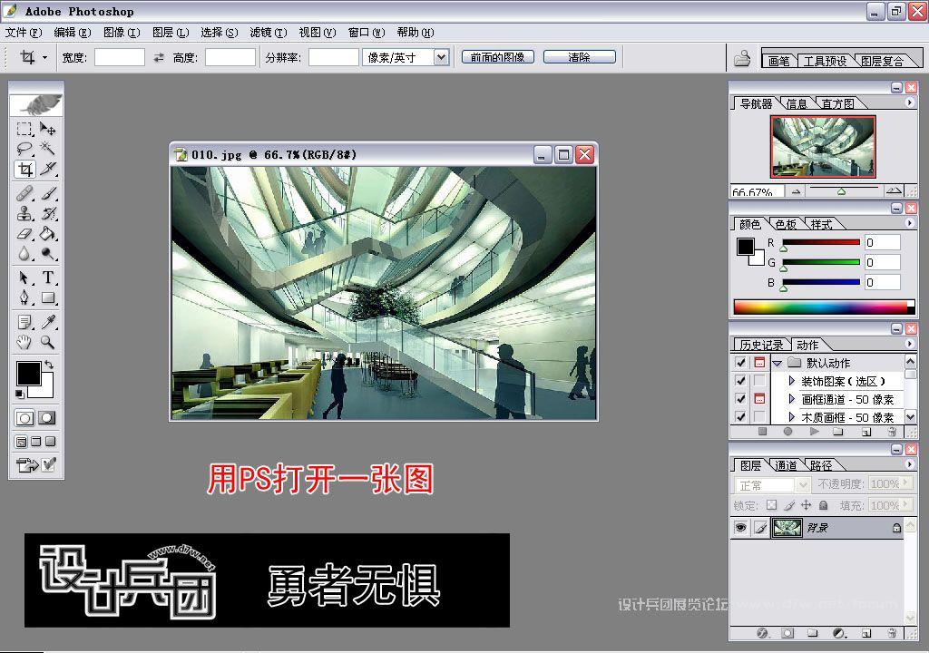 用 Photoshop滤镜做LED图片效果