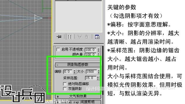 3_04副本.jpg