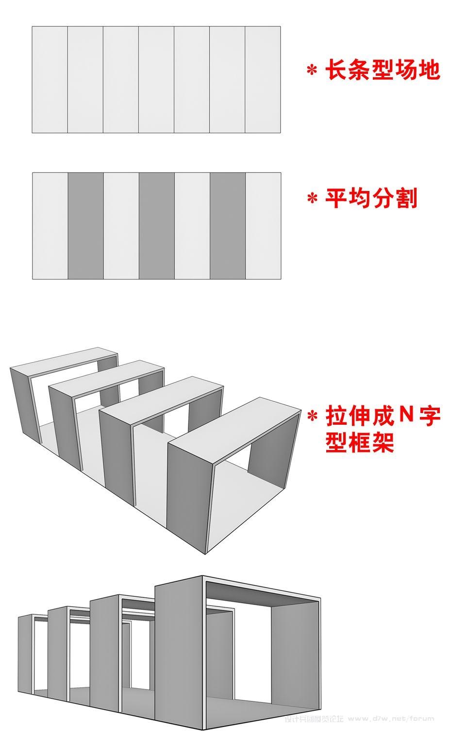2_n字型.jpg