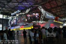 China Joy 2015福利--- 报道 一