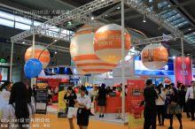 2015深圳金融展