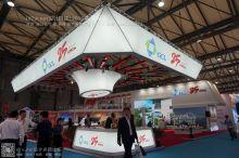 (2015)国际太阳能产业及光伏工程(上海)展览会(1)