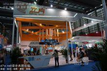 2015深圳安博会