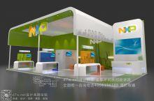 【设计兵团在线培训】YY学习团NXP展台模型 课件 欢迎下载