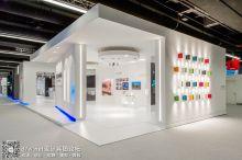 2014法兰克福照明展--Havells展台