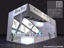 【设计兵团培训-优秀学员】上海-16-1 樊杰