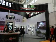 2013北京国际汽车配件展出炉(二)