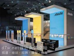 顶级展览设计公司大巡礼--德国Ueberholz