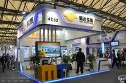 2013中国国际海事展(四)