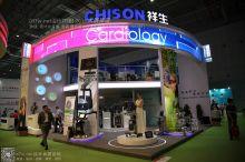 2015上海虹桥-73届中国国际医疗器械( 2 )