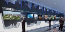 10年展厅博物馆 设计接单,可走淘宝