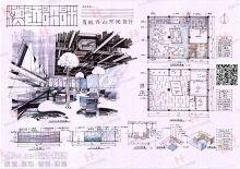 合一设计教育 办公空间方案手绘