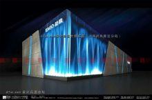 2013卫浴展报道-益高(上海尚典展示展览服务有限公司作品)第1。2页有图。