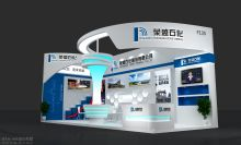 长期全天展览兼职设计QQ435876141