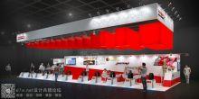 2015法兰克福迪拜国际汽车配件展--Varga Tires 展台设计