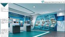 牙科企业展厅(牙科企业展厅设计)期待你的合作!