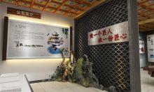 山东华卓文化——展厅设计专家