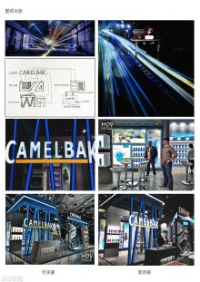 上海MOVdesign摩绘展览设计作品 | 请多指教