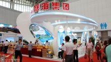 中国旅游产业博览会