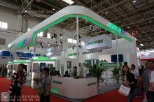 2015北京国际暖通展报道(一)