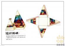 汉武手绘平面设计