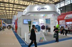 2013上海美博会