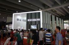 2014广州建材展报道(广州汉马灵动提供)
