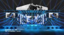 2021麦田舞美设计机车文化音乐节舞美效果图设计定制案例