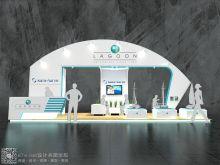 旅游展展台设计-Lagoon(礁湖)