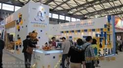 2013-10月上海家纺展新鲜出炉 三(企业会员冰点展览提供)