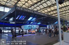 2014新国际车展