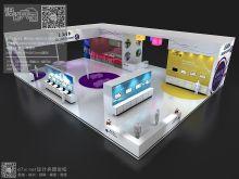 设计兵团2015【北京】学员[韩超] 通讯展 贝尔 展台 [标书创作]