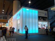 2015-6广州照明展