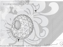惊人的海胆骨骼仿生馆-施工细节