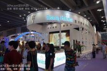 第43届中国国际美博会