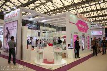 2014上海国际美容美发用品博览会(美博会)五