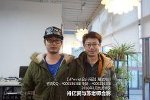 【设计兵团培训-优秀学员】北京-16-1  肖亿资