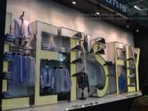 2013服装展300张橱窗集合(一)