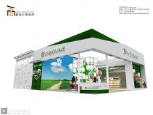 2014南京户外展——绿波集团设计方案