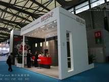 2013上海光伏展:ARNOLD GRUPPE